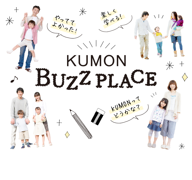 KUMON BUZZ PLACE